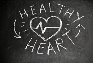 healthy heart - Copyright – Stock Photo / Register Mark