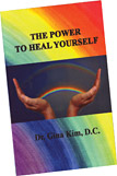 The Power to Heal Yourself - Copyright – Stock Photo / Register Mark